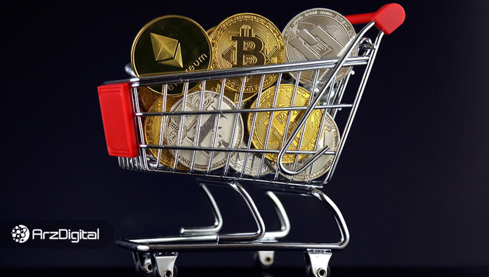 پنج ارز دیجیتالی که معامله گران در این هفته باید زیر نظر بگیرند